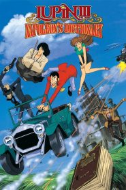 Lupin the Third: Napoleon's Dictionary 1991